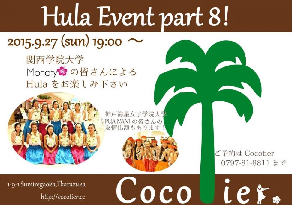 Hura-event08_01s