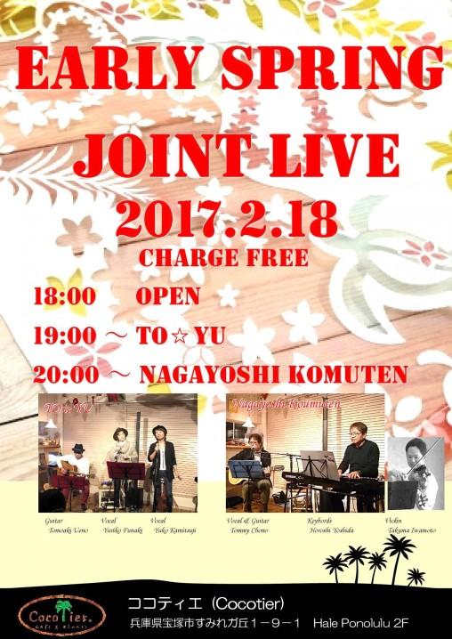 201702_ToYu_54957209_o