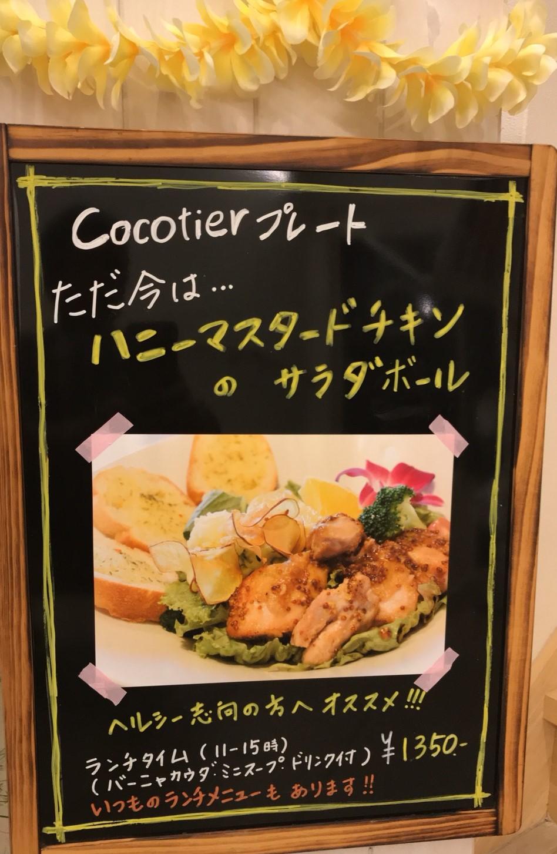 CCTP_ハニーマスタード